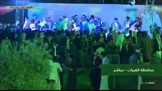 جانب من احتفالات أهالي منطقة #الجوف بمناسبة زيارة #خادم_الحرمين_الشريفين.