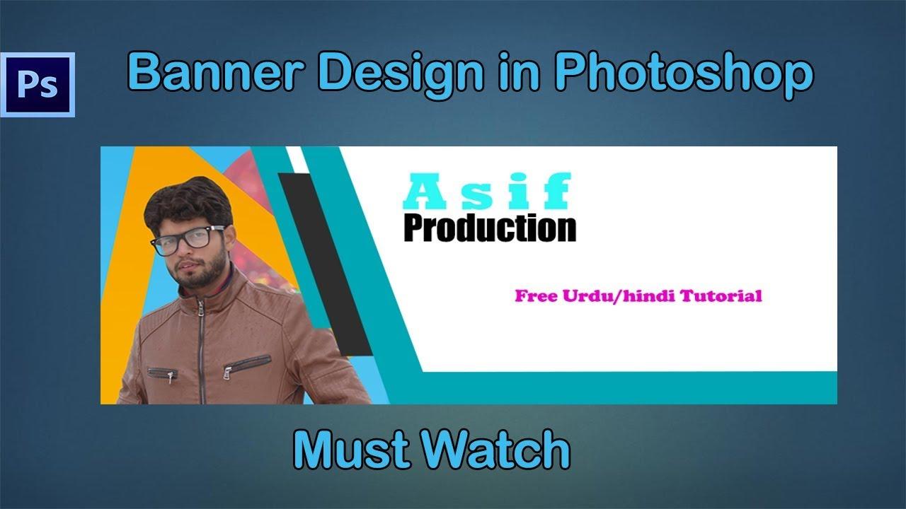 Flex Banner Design In Photoshop Tutorial Pdf - Somurich com