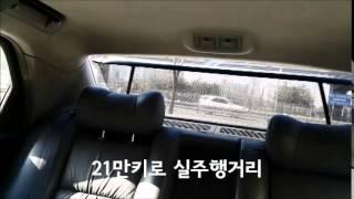 에쿠스중고차 소개동영상