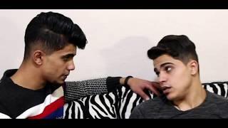 فلم خيانة الاصدقاء   محمد و رامي   mohammed and Rami   