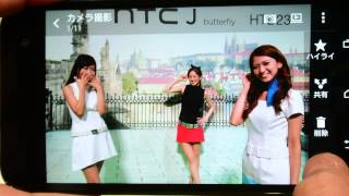 HTC J butterfly HTL23 DUO CAMERA 「U Forcus」