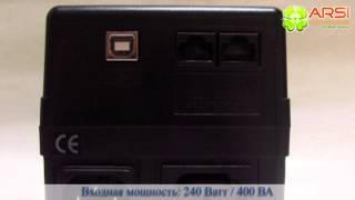 Источник бесперебойного питания Powercom BNT-400AP USB обзор / review