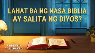 """""""Kalagin Ang Mga Kadena At Tumakbo!"""" Clip 2 - Lahat ba ng Nasa Biblia ay Salita ng Diyos?"""