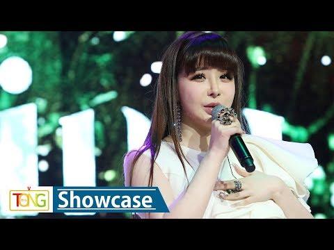 박봄Park Bom &39;내 연인&39; Showcase Stage 통통TV