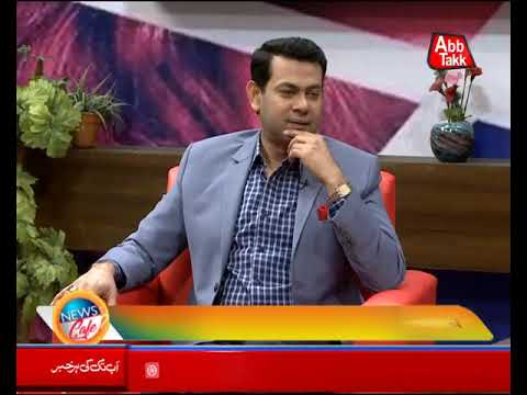Abb Takk - News Cafe Morning Show - Episode 95 - 12 March 2018