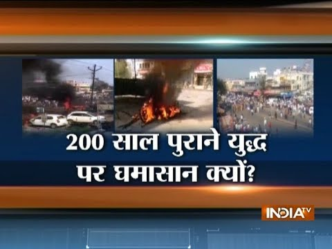 Pune Violence: Tension prevails as violence intensifies, know how it all started