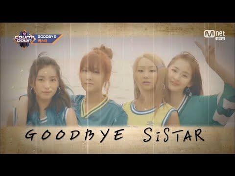170601 M Countdown Sistar - Lonely #ThankYouSistar