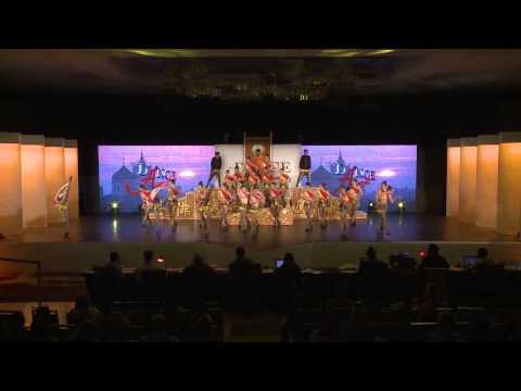 The Mandarin - Canadian Dance Company