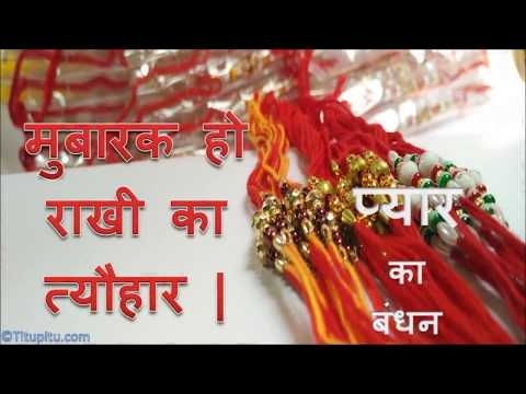 happy raksha bandhan images for whatsapp free download in HD quality By Titu Pitu