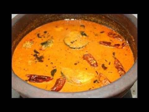 Nadan Restaurant Style Fish Curry l ഹോട്ടൽ രുചിയിൽ നാടൻ മീൻ കറി l Meen Curry