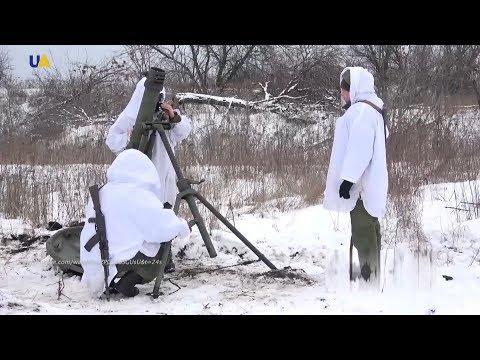 Остановить войну. Про АТО, фильм 76 | История войны