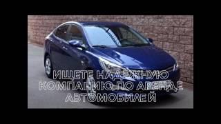 Прокат авто в Алматы