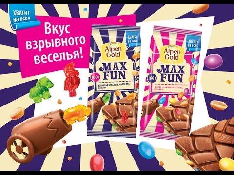 шоколад макс фан фото
