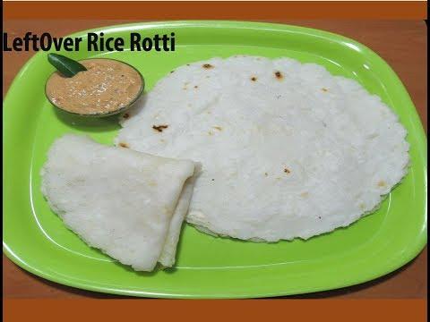 Rice Roti:Rotti using Leftover Cooked Rice,ROTTI Recipe in Kannada/ಉಳಿದ ಅನ್ನದಲ್ಲಿ ಮಾಡಿದ ಅಕ್ಕಿ ರೊಟ್ಟಿ