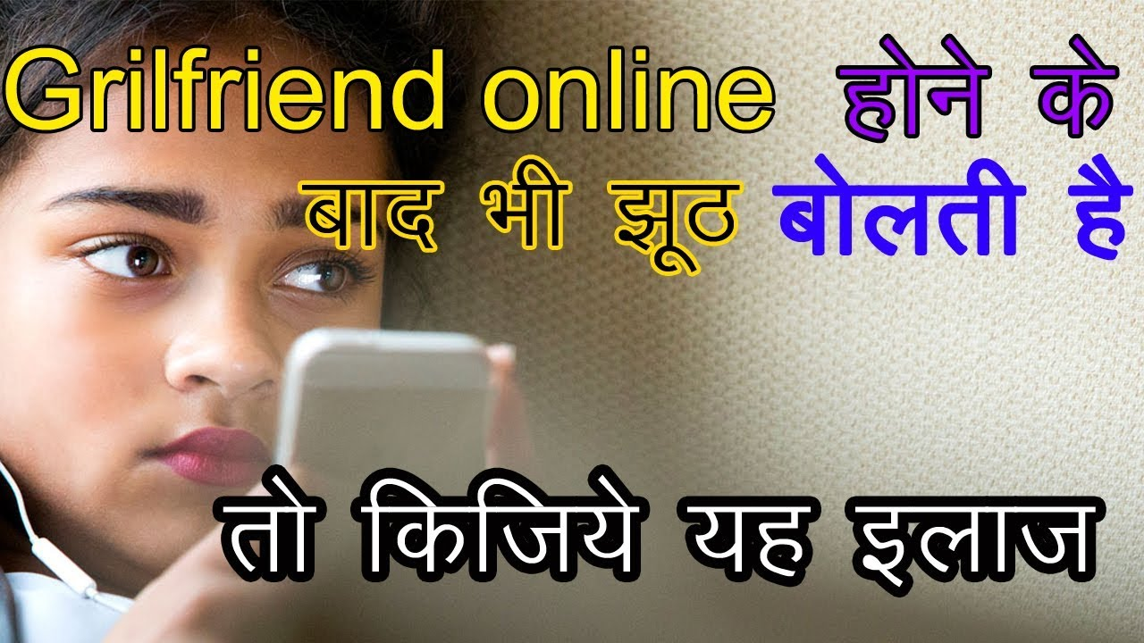How To Track Online Activity On Whatsapp Mobile Number    Whatsapp New  Trick For Online Status   