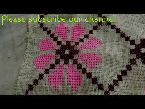 Cross stitch design floor mat (Part 3)