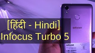 InFocus Turbo 5 (2GB) Review Videos