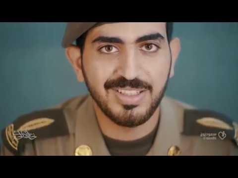 Khidmat Al-Harmain - Makkah Promotional Video