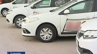 Ростовские таксисты в преддверии ЧМ учат английский и пересаживаются в белые и желтые авто