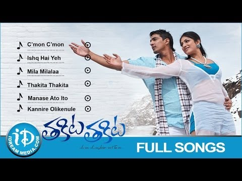 Thakita Thakita Movie Songs || Video Juke...