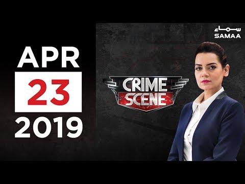 Qatal ki khaufnaak Wardaat | Crime Scene | SAMAA TV | 23 April 2019