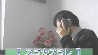 「スミカスミレ」桐谷美玲&松坂慶子「45歳若返り」 「テレビ番組を斬る...
