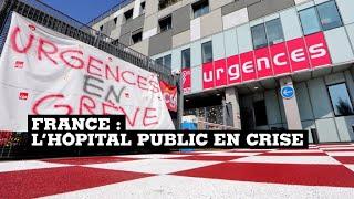 France : l'hôpital public en crise