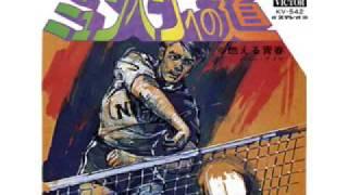 ミュンヘンへの道 〜アニメドキュメント主題歌:ハニー・ナイツ