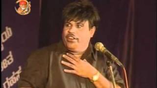 Download lagu Nage Jaagarane - 39