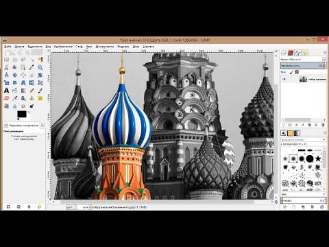 Gimp. Урок 6 - Цветное изображение на черно-белом фото