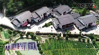 [中国新闻] 以保促稳 稳中求进 加大民生保障力度 坚决打赢脱贫攻坚战 | CCTV中文国际