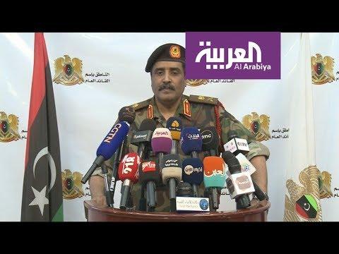المسماري: قطر وتركيا و-الإخوان- خطر على الأمن والسلم  - 07:53-2019 / 5 / 16