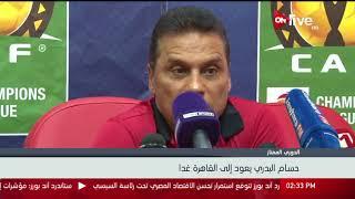 غدا.. حسام البدري يعود إلى القاهرة