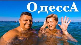Одесса 2020 Переполненные пляжи Одессы Пляж Ланжерон