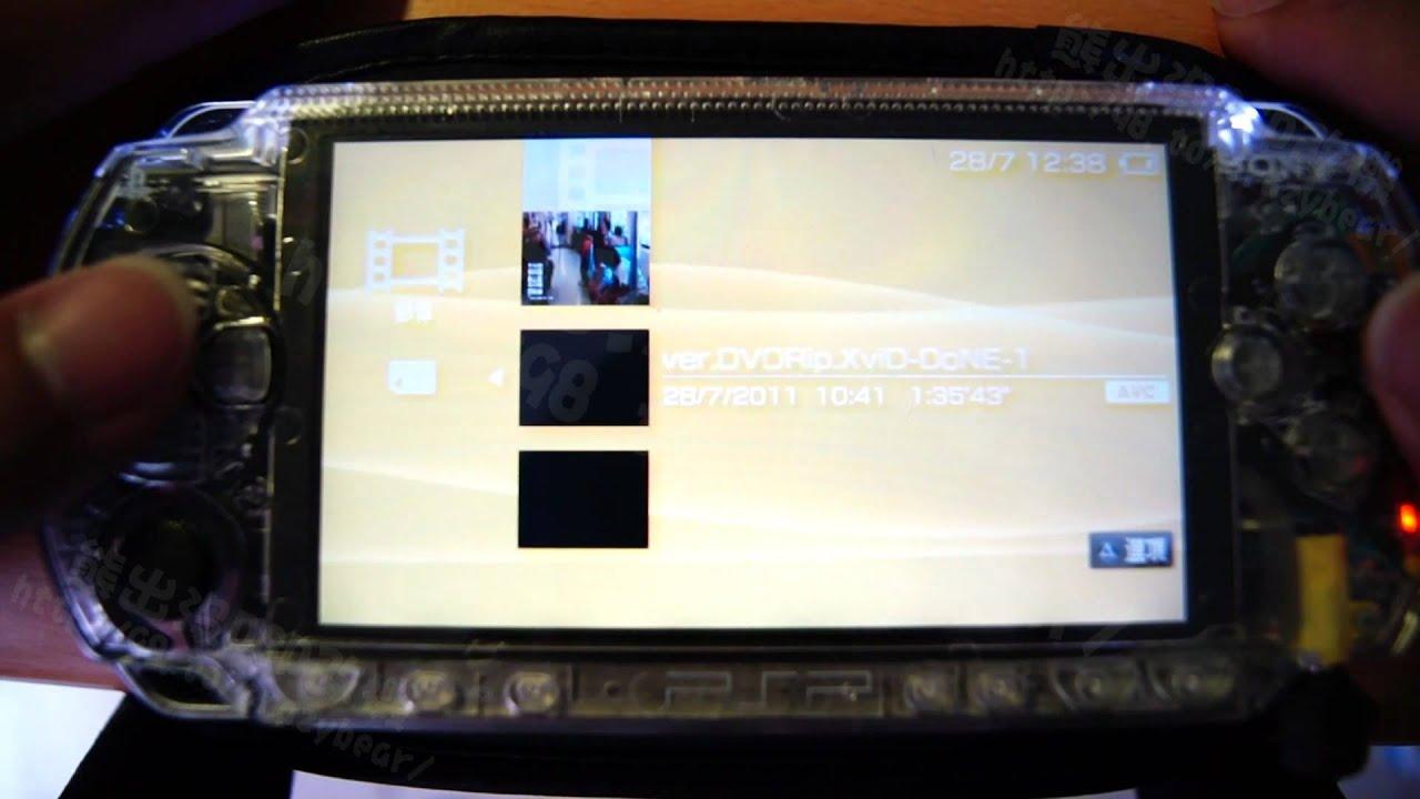 字幕合併與掛載~PSP很簡單~ - YouTube