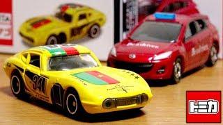 平成最後のアピタピアゴ&トイザらス オリジナルトミカ トヨタ2000GT 世界国旗トミカ カメルーン国旗タイプ & マツダアクセラスポーツ オフィシャルカー仕様
