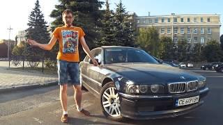 V12 ЗА 4000$. КУПИТЬ ВЕДРО И ОСТАТЬСЯ ДОВОЛЬНЫМ / BMW 750 НАЧАЛО