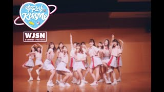 Download Video Kiss Me - 우주소녀(WJSN) [dance cover] MP3 3GP MP4