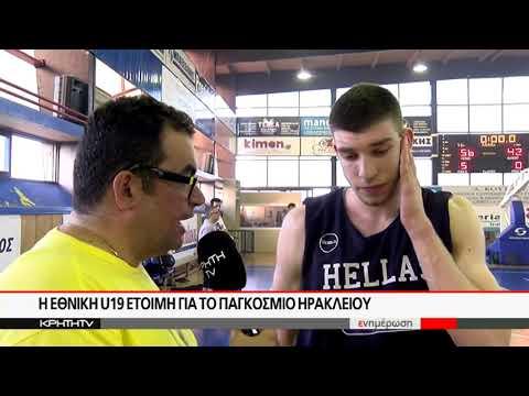 Νίκος Ρογκαβόπουλος: Θέλουμε τον κόσμο της Κρήτης, μας δίνει ώθηση!