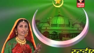 Video Hajipir Ka Sakhi Gharana- Diwali Ahir- Haji pir Songs  Hajipir Baba Kutch - Hajipir Kutch download MP3, 3GP, MP4, WEBM, AVI, FLV Juli 2018