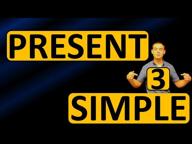 3. Английский: PRESENT SIMPLE / НАСТОЯЩЕЕ ПРОСТОЕ (Max Heart)