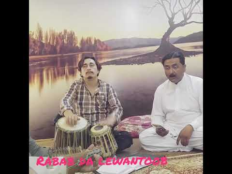 Khudaya kam lori tha zama na zan na janana shum. By doc M.arif with mussawir shah
