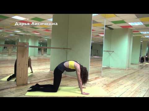 Упражнения для женщин для уменьшения живота