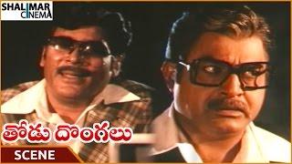 Thodu Dongalu Movie || Prabhakar Reddy Angry On Rao Gopal Rao || Chiranjeevi || Shalimarcinema