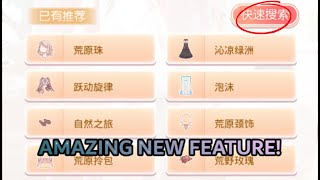BRING THIS NEW FEATURE TO LOVE NIKKI ASAP PLEASE!