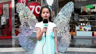 поздравление 8 марта от Азалии Кашаповой