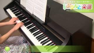 使用した楽譜はコチラ http://www.print-gakufu.com/score/detail/46062...