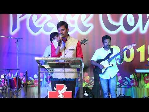 Peace Conference | ongole | shamiena viduvadhu thandri | Bro Sanath| Telugu Christian Song |