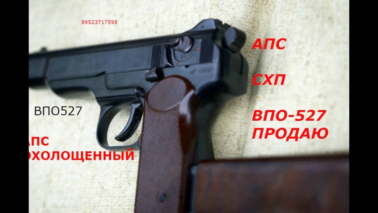 . Оружие · оооп и сигнальное · охолощенное оружие · ммг · средства для ухода за оружием. Пистолет ярыгина (пя). Пистолет ярыгина (пя).