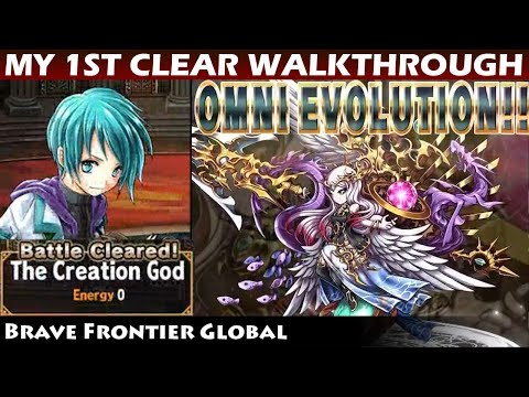 The Creation God Strategy Zone Trial vs Omni Maxwell - 1st Clear Walkthrough (Brave Frontier Global)